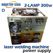 Laser welding machine dedicated power supply touch screen control. light stability two layer box 2 bulbs  two yag lamp 300w