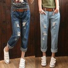 Large size women fat MM waist jeans eighth hole jeans woman boyfriend jeans for women ripped jeans for women