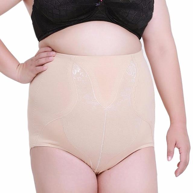 a002a44079d1c High Waist Plus Big Size Women s Tummy Control Panties Briefs Slimming  stretching underwear Shorts Belly Slim Shapewear sheath