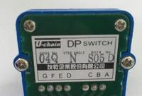 DP 52N 43S 41N 04QN 04GS Rotary switches band switch Uchain CNC panel knob switch U CHAIN UCHAIN 02IN DP