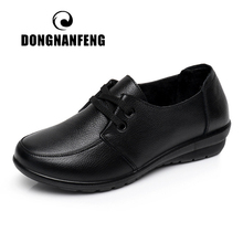 DONGNANFENG Women Old Female Ladies Mother Flats Shoes loafers Cow Genuine Leather Lace Up Non Slip Soft Casual 35-41 HD-226