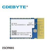 E72 2g4m05s1a zigbee Двухъядерный arm cc2630 24 ГГц 32 МВт ipx