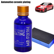 New Portable 30ML High Gloss Ceramic Car Coating Kit Anti Scratch Exterior font b Care b