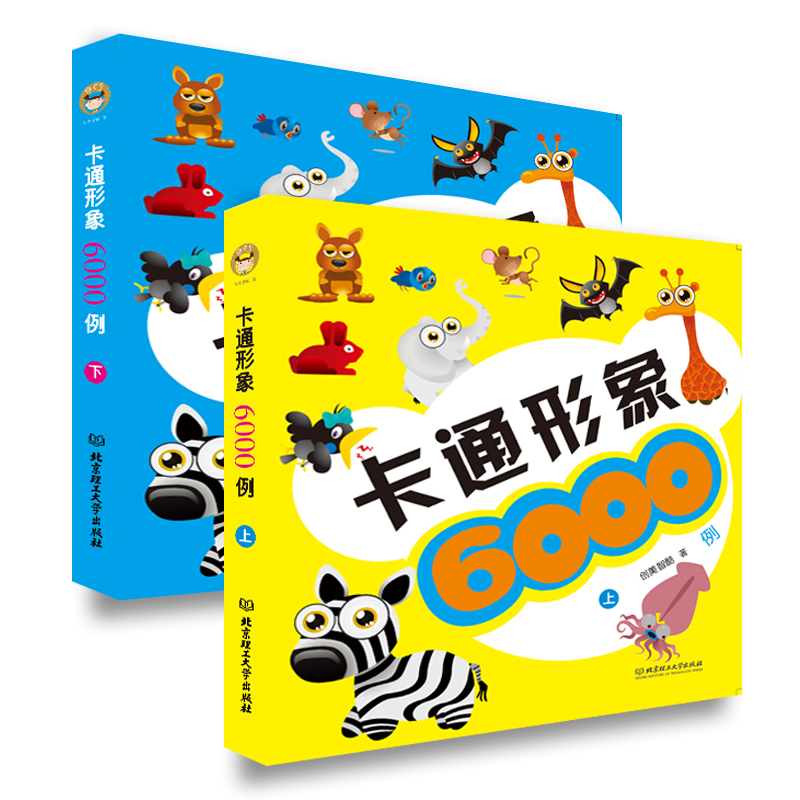 2 Books New 6000 Animal /Fruit / vegetable / plant Cartoon Baby Drawing Book Coloring Books for Kids Children Painting 2 Books New 6000 Animal /Fruit / vegetable / plant Cartoon Baby Drawing Book Coloring Books for Kids Children Painting