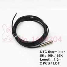 2x NTC B3950 10K Термистор датчик температуры NTC 10K Ом зонд 5 мм * 25 мм Зонд 1,5 м провод 2 шт Водонепроницаемый