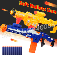 70cm Big Toy Gun Soft Bullet Electric Machine Air Guns Arma CS Game Same As Nerf