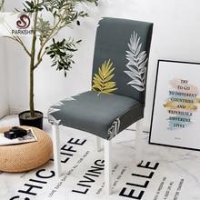 Parkshin Fashion zdejmowane krzesło Cover Stretch elastyczne pokrowce restauracja na wesela bankiet składany Hotel pokrowiec na krzesło ing