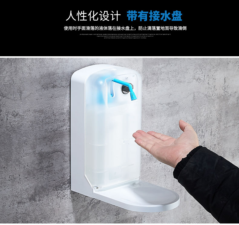 1000ml Hand Cleaners,Hand Disinfectant Alcohol Spray Dispensers,Hand Sanitizer Dispensers sensor touchless hand Soap Dispensers