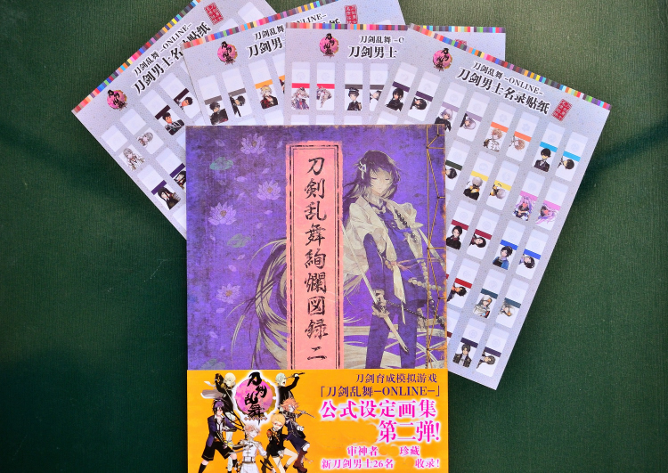 JAPAN Nitroplus Art Book Touken Ranbu 2 Kenran Zuroku Artbook Sticker Catalog Illustrations Album Pictures Collection