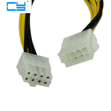 10 pcies/lot cor Branca EPS de 8 pinos ATX 12 V CPU P4 Cabo de Extensão 20 cm