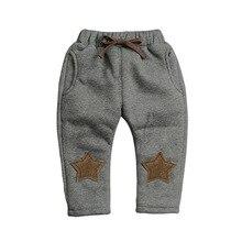 BibiCola New Baby Pants