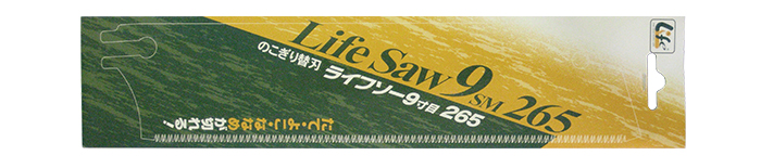 Купить с кэшбэком Original Japanese Saw Z-saw UNIVERSAL S-265 / W-265