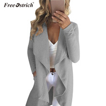 Free Ostrich Cardigan 2017 Long Sleeve Turn-down Collar Solid Open Stitch Sweater Women Jumper Casual D40