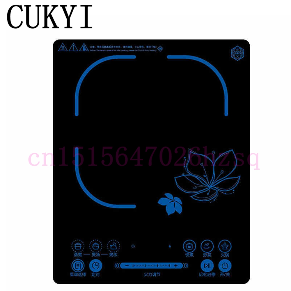 CUKYI Household Ultrathin Induction Cooker  Touch Screen Waterproof Energy Saving Overheat Protection  touch screen hot pot dmwd electric induction cooker waterproof high power button magnetic induction cooker intelligent hot pot stove 110v 220v eu us