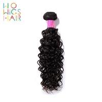 WoWigs Hair Curly Malaysian Remy Hair 100% Human Hair Weaving 1/3/4 PCS Free Shipping Natural Color
