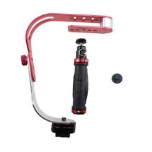 Handheld Digital Camera Stabilizer