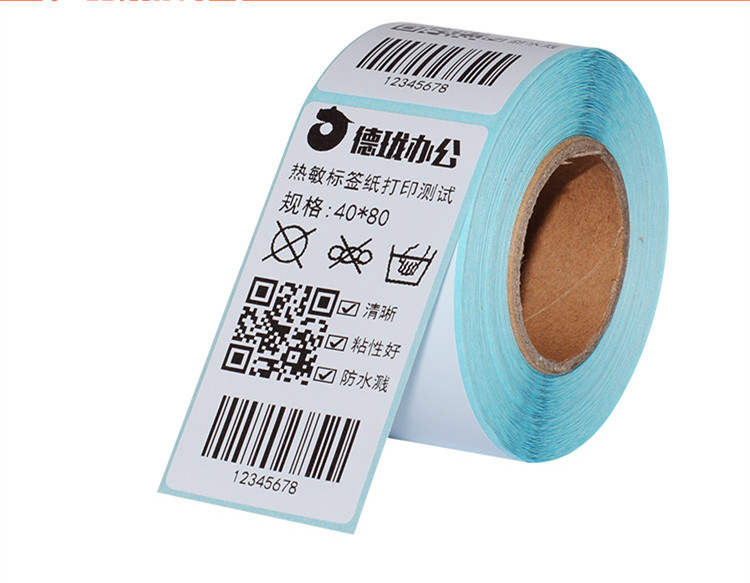 2016 new 1roll Thermal sticker paper 40x60mm 500sheets waterproof barcode printing paper paper bar code label