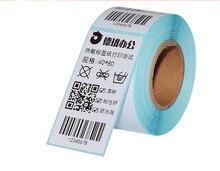 2016 новый 1 рулон Тепловой бумажную наклейку 40×60 мм 500 листов водонепроницаемый печать штрих-кодов бумаги бумага штрих-код бумага для печати этикеток