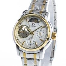 GEDIMAI Women Top Brand Luxury Fashion Watch 3D dial automatic mechanical female watch gold 100m Waterproof  Wristwatch G8125
