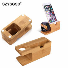 SZYSGSD Cell Phone Charger Dock with Watch Bamboo Holder Desk Wood Charging Stand For Apple Watch For iPhone 8 7 6s Plus Holder(China)