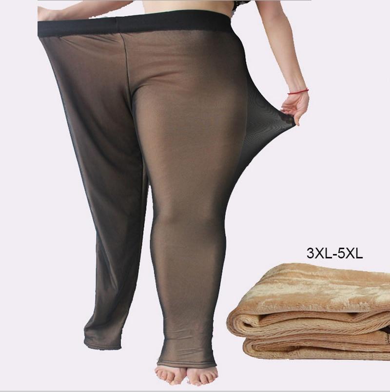 Прозрачные обтягивающие брюки фото 613-151