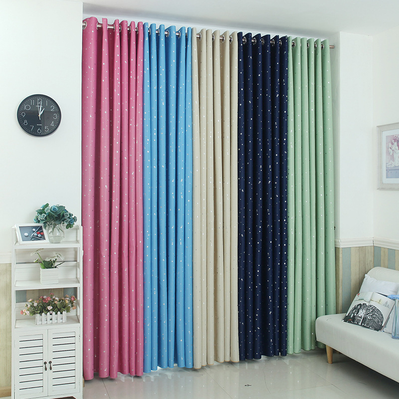 check MRP of star print curtains