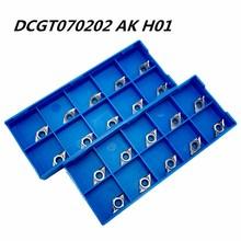 10PCS aluminum alloy blade DCGT070204/070202 AK H01 stainless steel external lathe tool CNC machine cutting