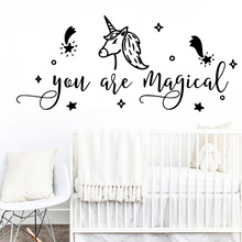 Artistic Unicorn Quotes Vinyl Wall Sticker Decor For Living Room Kids Decoration Decal Stickers