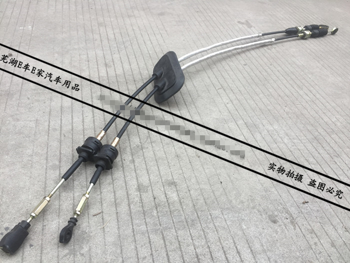Gearbox Shift cable for Chery A3 M11-1703090 M11-1703090BC M11-1703090BS M11-1703090BD