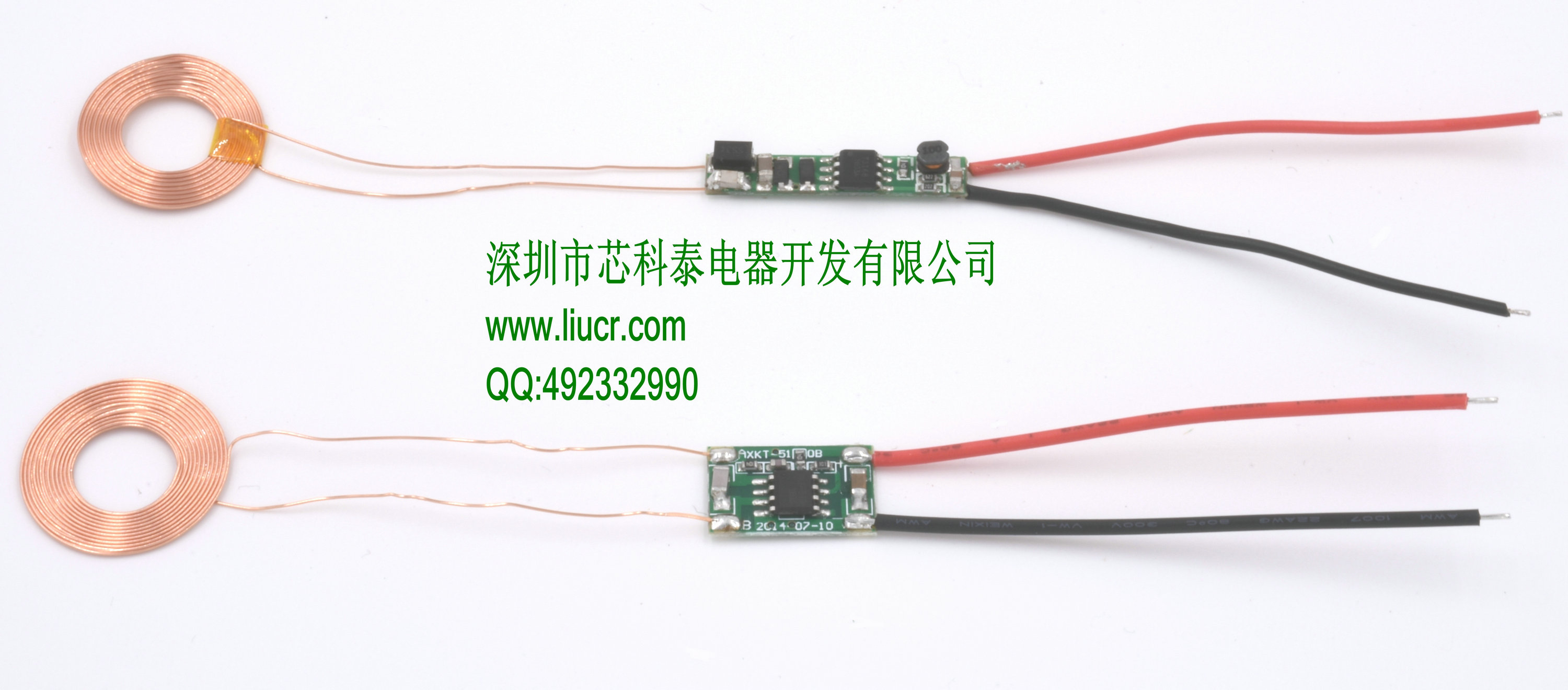 20mm Coil Wireless Charging Module Module 510 Chip Program