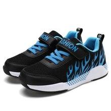 SKHEK Spring Summer Kids Shoes Mesh Breathable Children Shoes For Girls and Boys Light-weight Casual Sport Shoes Kids Sneakers цена в Москве и Питере