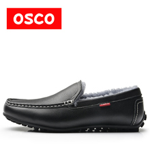 OSCO Natural Cow Leather Winter Men Warm Casual sneakers Warmest cow leather-based Casual type Men Winter Loafer sneakers #A3527