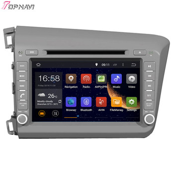 Topnavi 8'' Quad Core Android 6.0 Car GPS Navigation for CIVIC Left Driving 2012- For Honda Autoradio Multimedia Audio Stereo image