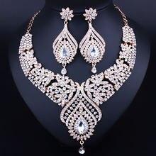 Комплект свадебных украшений из ожерелья и сережек с покрытием