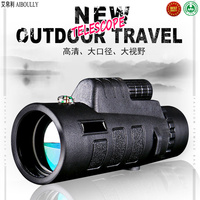 AIBOULLY Handheld 35x Magnifier Monocular Telescope Observation of Birds and Plants Outdoor Travel Overlooking Elderly Supplies