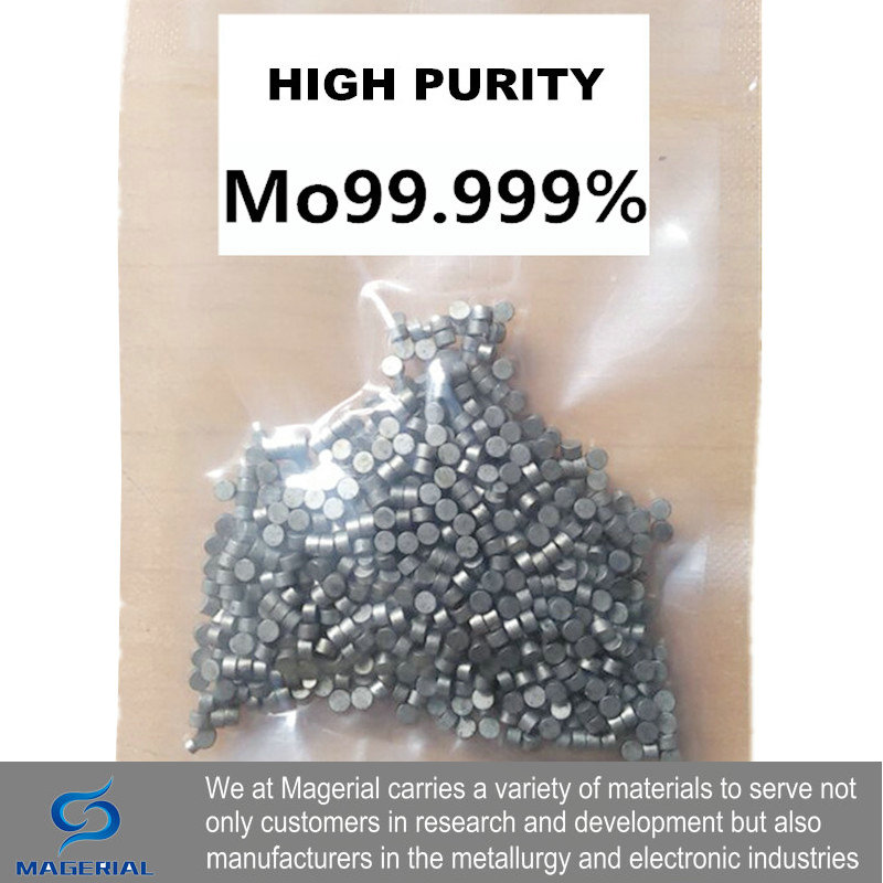 High Purity Molybdenum 4N 5N Mo Grain 99.999% 4 Research And Development Element Metal Simple Substance CAS#: 7439-98-7