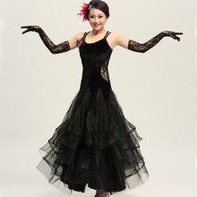 black ballroom dance dress fringe ballroom dancing latin ballroom dress tango waltz standard dance dress modern dance dress