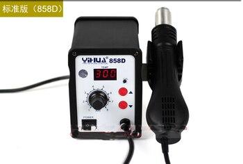 220 В 700 Вт SMD паяльная станция горячего воздуха Тепловая пушка Yihua 858D