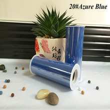 "(   ) Azure Blue Color Nylon Tulle Rolls 6""X 25Yards"