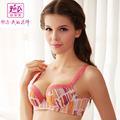 According to ms Mary together on the super small breasts MM printing sexy underwear YA3130 bra cover geometric patterns