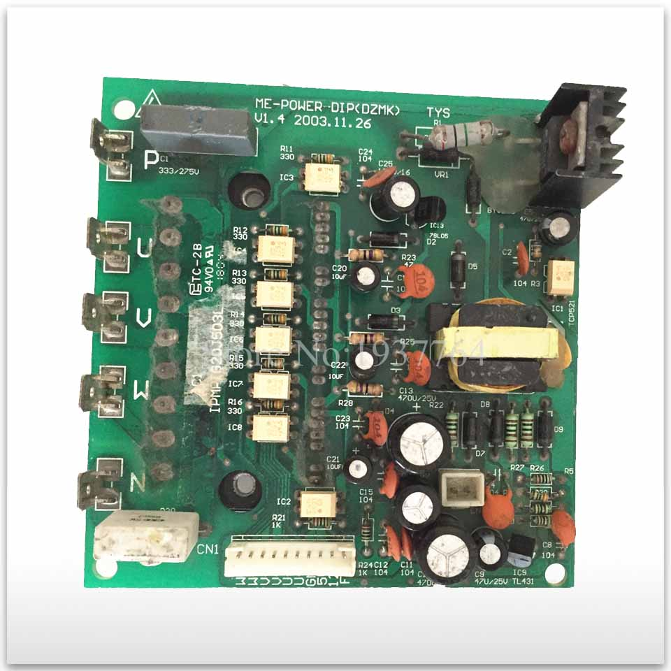 95% new used for Air conditioning Variable frequency board module board ME-POWER-DIP(DZMK) computer board good working good working for air conditioning board frequency module board me power 50a me power 50a ir341