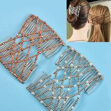 Flexible Butterfly Hair Clip Magic Elastic Hair Comb Women Hair Styling Tools Magic Comb Professional Hair Brush Fashion Headban