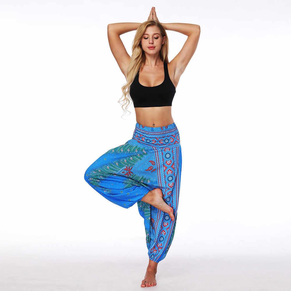Kadınlar Casual Yaz Sonbahar Çiçek Baskı Baggy Boho Pantolon Elastik Pantolon Gevşek Pantolon Aladdin Geniş Spor Bacak Uzun harem pantolon #