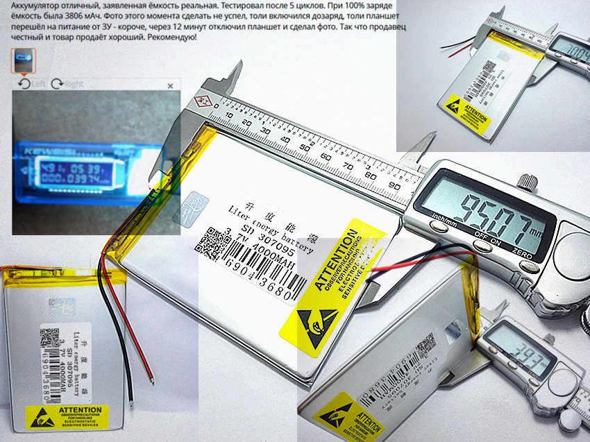 3,7 в 4000 мАч (полимерный литий-ионный аккумулятор) литий-ионный аккумулятор для планшетного компьютера 7 дюймов MP3 MP4 [357095] заменить [357090] высокой емкости