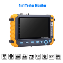 цена на 5 Inch TFT LCD 1080P 5MP 4 IN 1 TVI AHD CVI Analog CCTV Tester Security Camera Tester Monitor VGA HDMI Input Audio Test Cam