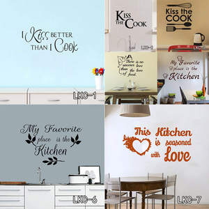 AWOO Wall Sticker Kitchen Vinyl Decals for Family