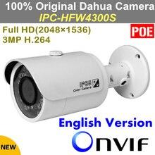 Envío libre Dahua IPC-HFW4300S IR HD 1080 p 3MP Full HD IR de la Red IP de Cámaras de Seguridad Al Aire Libre Cámara de La Bala de Apoyo POE