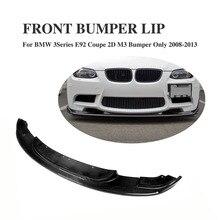 Углеродного волокна передний бампер передний спойлер для BMW 3 серии E92 купе 2D M3 бампер только 2008-2013 автомобильные аксессуары