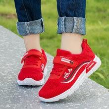 shoes for girls sneaker tenis infantil ,spring  boys casual sneakers children's shoes for girls breathable school shoes