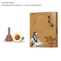 30PCS Wormwood column paste Chinese Argyi short sticker Moxibustion moxa cone sticks herb plant Chinese Medicine Plaster